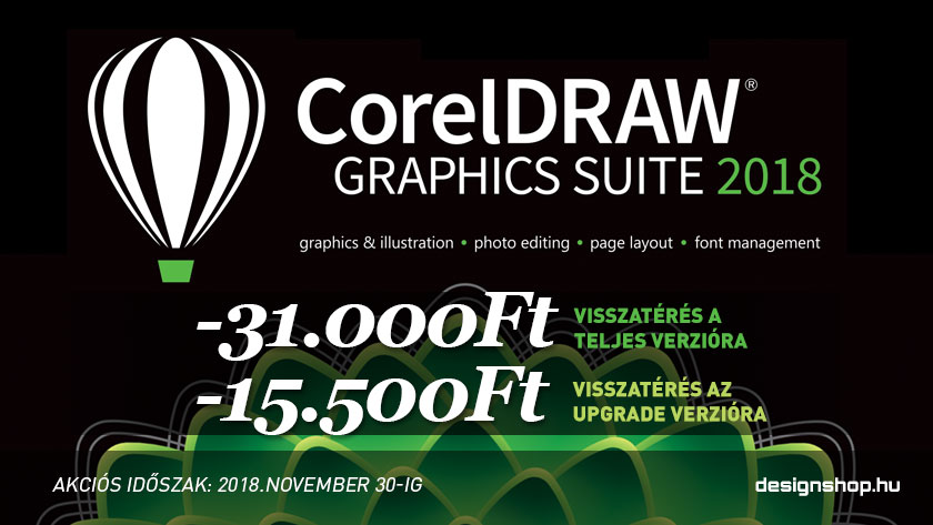CorelDRAW Graphics Suite 2018 Cashback PROMO